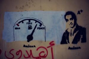 Dr._Bassem_Youssef_(graffiti;_2012-04-20)