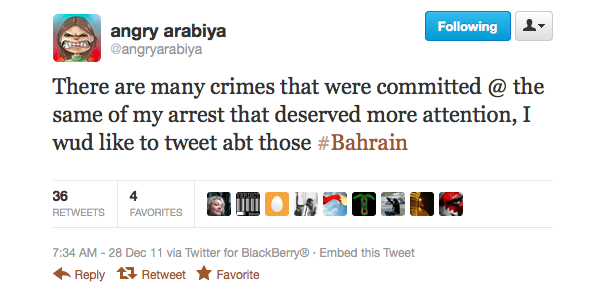 Zainab Al-Khawaja expresses a desire to give attention to lesser-known cases in Bahrain