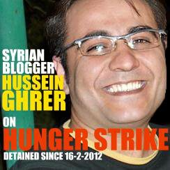 hussein ghrer campaign